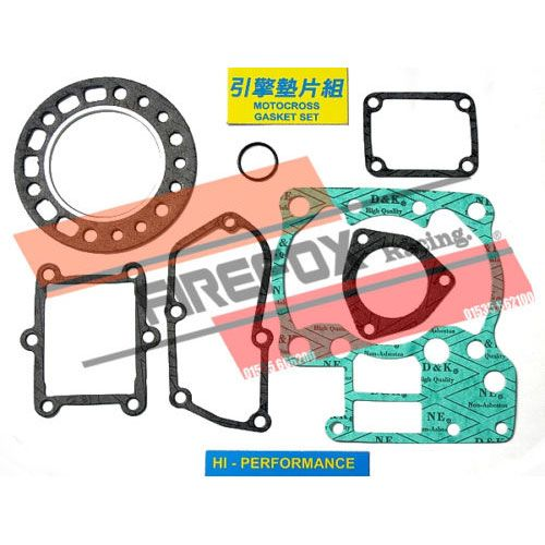 Suzuki RM250 1987 - 1988 Mitaka Top End Gasket Kit