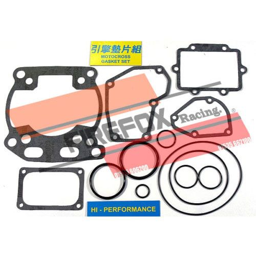 Suzuki RM250 2002 Mitaka Top End Gasket Kit